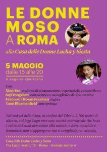 moso a Roma